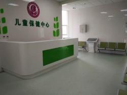 医院及养老系列 (3)