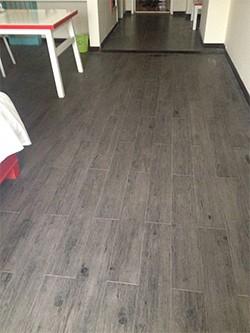 个性木纹地板