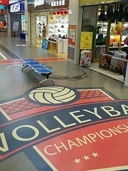 潍坊塑胶地板价格