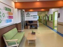 医院及养老系列